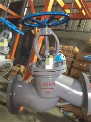 J41H碳钢法兰国标截止阀