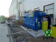 河北区面粉厂污水处理气浮机