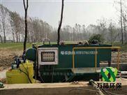 油漆污水处理专用气浮机