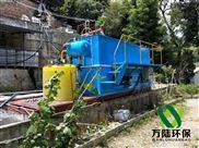 湖南生活污水处理气浮机