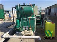 電鍍污水處理設備氣浮機