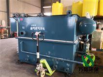 扬州市大型污水处理气浮机