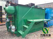 橡胶厂污水处理气浮机