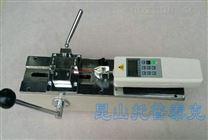 0-1000KN數顯線束端子拉力測試儀製造工廠