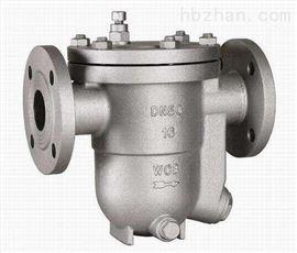 ES10NF(CS45H)倒置桶式蒸汽疏水閥