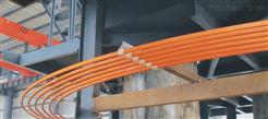 HXPnR-H-300A單極彎弧安全滑觸線