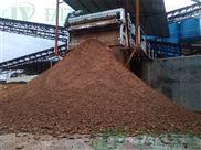 沙场污水过滤机