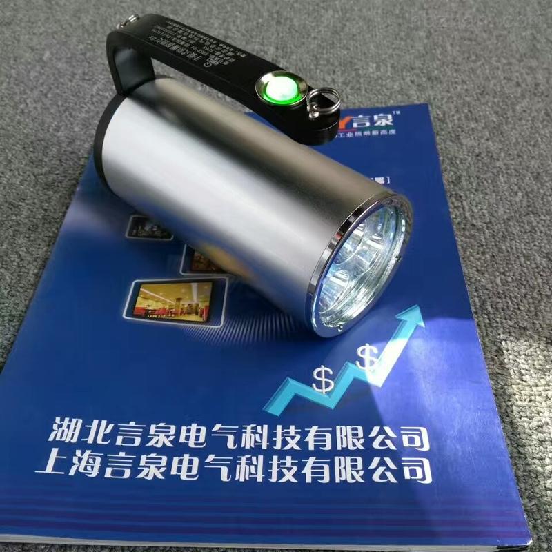 CBY5030金属壳体手提防爆探照灯LED充电