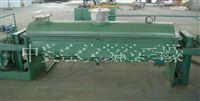 氢氧化铝专用干燥设备空心桨叶干燥机