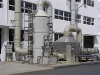 南京电镀厂废气处理设备
