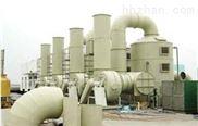 喷淋洗涤塔废气处理设备