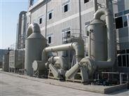 长沙工业废气净化塔