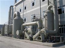 長沙工業廢氣凈化塔