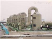 南昌电镀厂废气处理设备