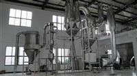 QG活性炭气流烘干机
