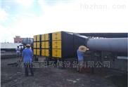 淮安油漆废气处理设备