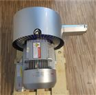 HRB一体化设备7.5KW曝气风机