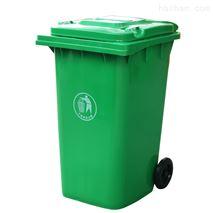 120L户外垃圾桶带轮带盖塑料垃圾箱环卫桶