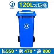 湖北益乐YL120L垃圾桶