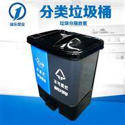 上海40L分类垃圾桶批发