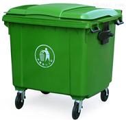挂车塑料垃圾桶
