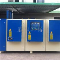 低溫等離子廢氣凈化處理設備