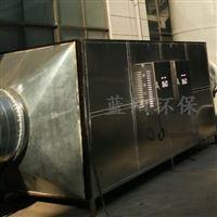 塑料厂废气吸附处理设备