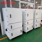 JC-2200-2-Q食品行业配套集尘机