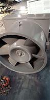 JSF-WD-400斜混型轴流风机 新型节能轴向式加压风机