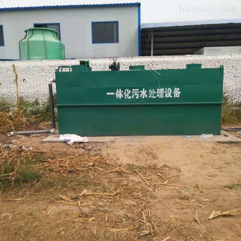 陽泉地埋式生活汙水處理betway必威手機版官網處理設施