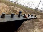 城市污水处理设备专业的