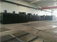 污水处理一体化设备RX质保
