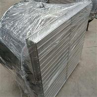 1180JSF-WD-600低噪聲壁式軸流風機