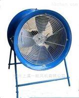SF5-40.75KW 4P落地式排风扇移动式岗位轴流风机