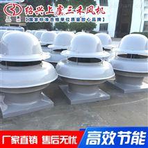 低噪聲屋頂風機DWT-11型