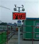 建筑工地揚塵噪聲監測系統
