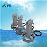 厭氧池不鏽鋼潛水攪拌機選型