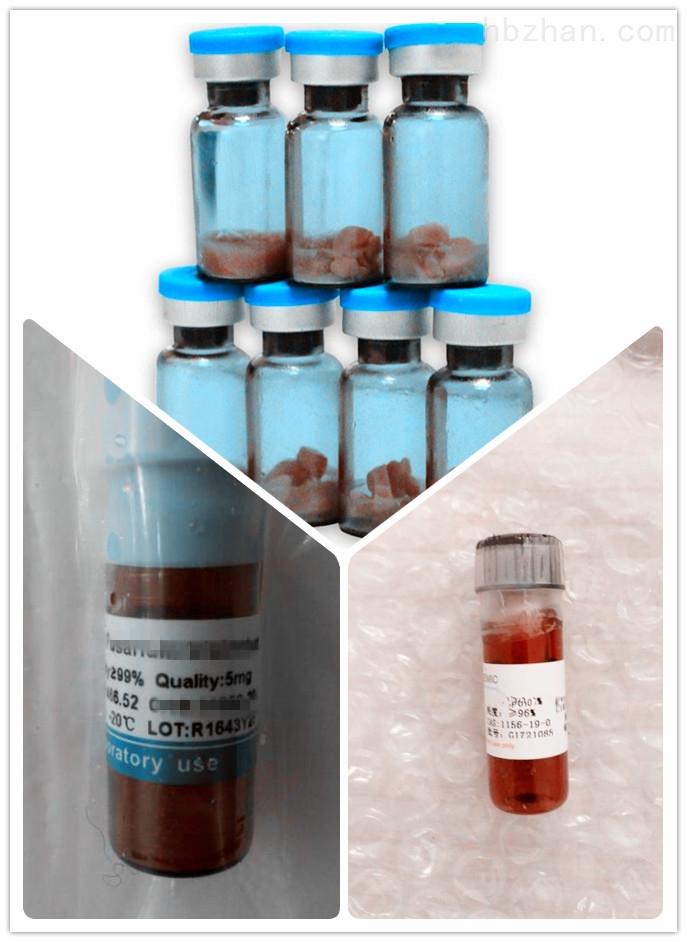 孕酮(Progesterone)校准品