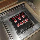 户外带防护罩不锈钢316防爆配电箱控制箱