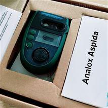 英国安纳劳克斯aspida便携式二氧化碳检测仪