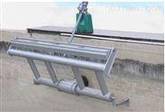 旋轉式潷水器推杆式澄廠家直銷