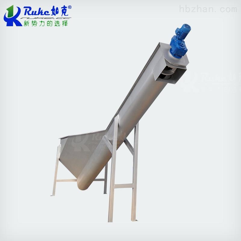 LSSF-320LSSF型螺旋式砂水分离器