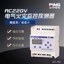 北平电气特价销售ASF.RL.4.20AZSF/4路20A照明继电器模块ASF.RL.4.20AZS