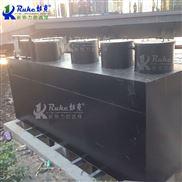 地埋式生活污水处理工程设备