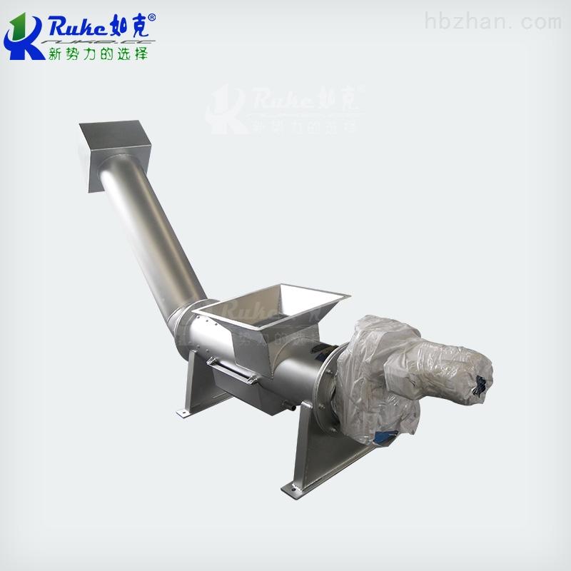 WLS-355螺旋输送机-螺旋锰钢
