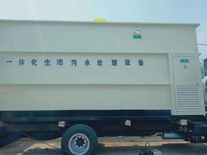 陽泉地埋式生活汙水處理betway必威手機版官網製造廠家