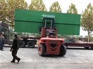 忻州地埋式生活污水處理設備樣本