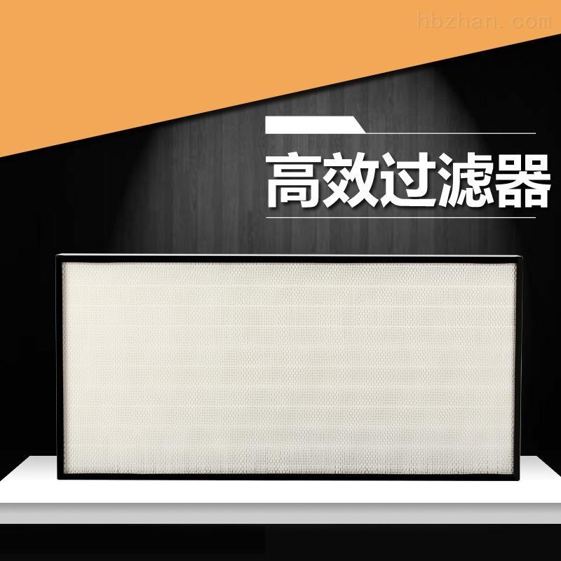 高效板式空气过滤器供应