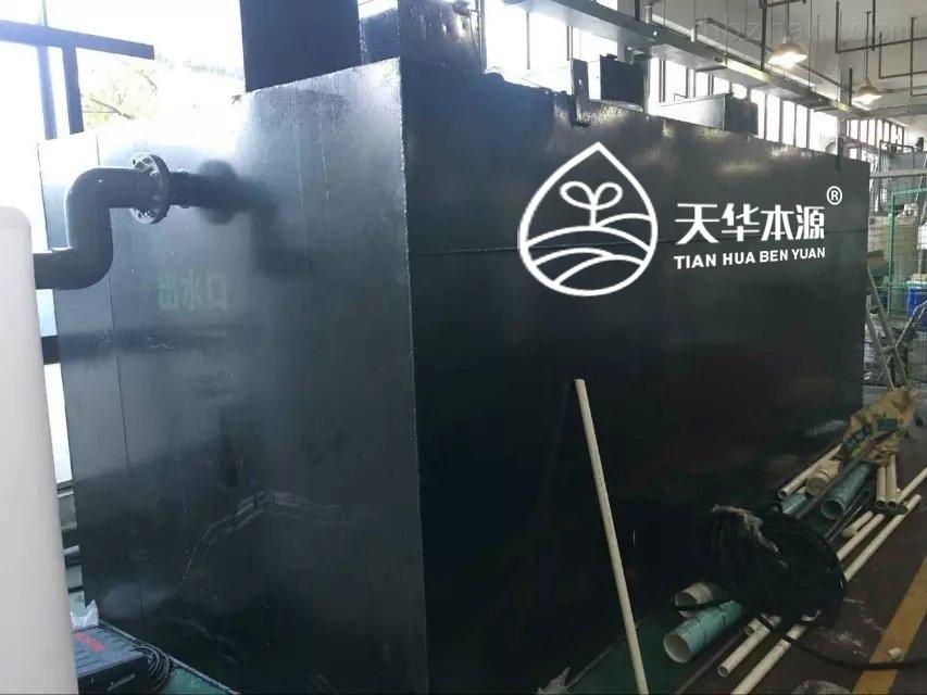 广州专科医院污水处理日处理40吨