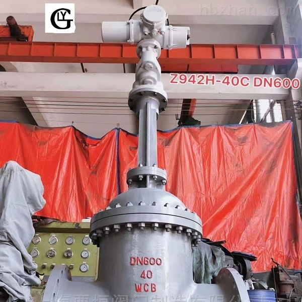 电动双闸板闸阀Z942H-40C-DN600